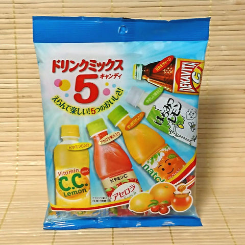 Vending Drink Mix Hard Candy - 5 Flavor