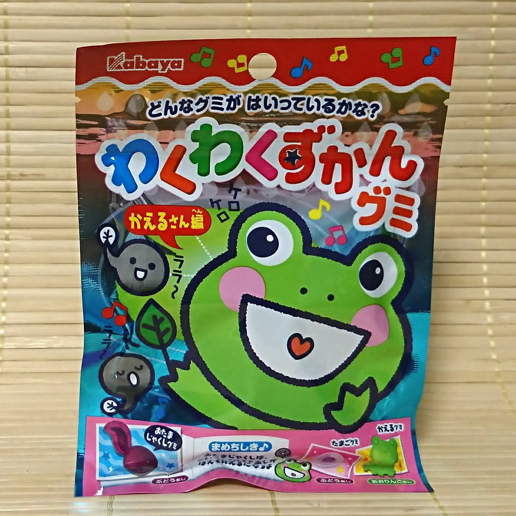 Gummy Candy - Waku Waku Zukan Frogs