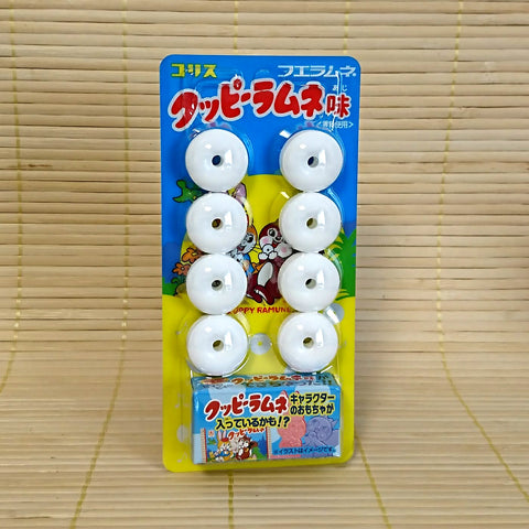 Whistle Candies with Toy - KUPPY Ramune