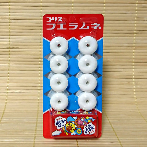 Whistle Candies with Toy - Ramune Soda