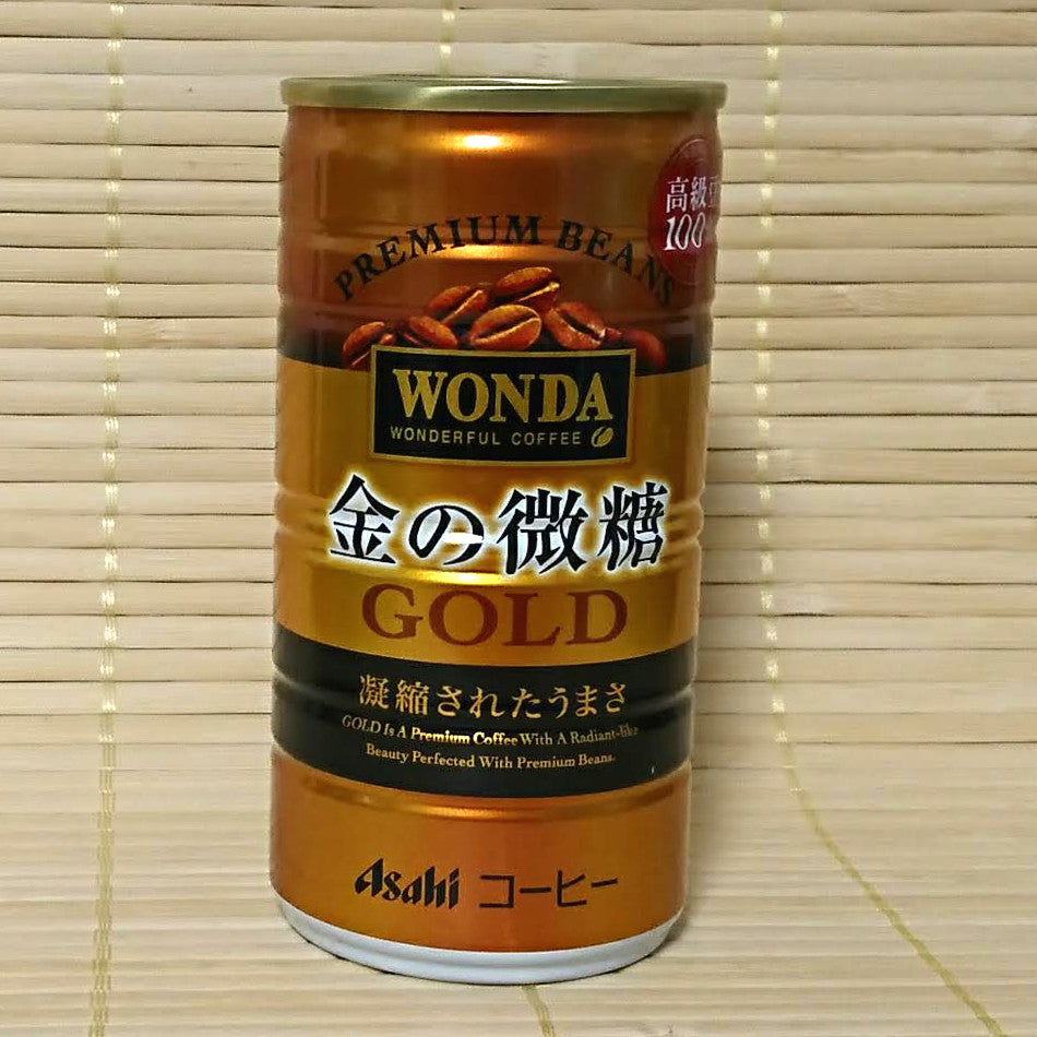 Wonda Coffee - Gold Quality