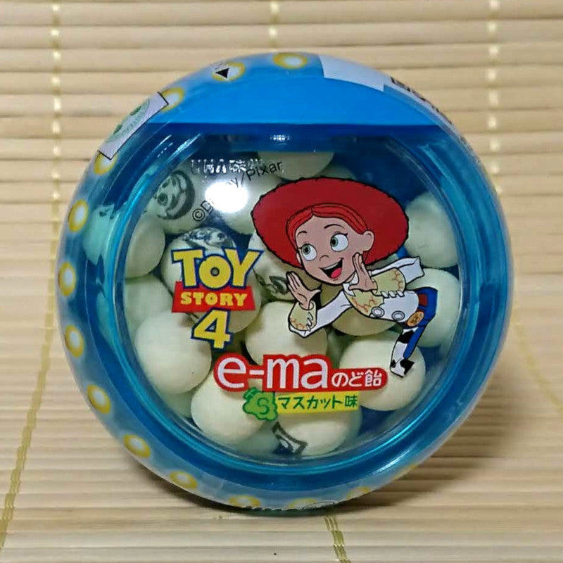 e-ma Candy Lozenges - Muscat Grape (Toy Story)