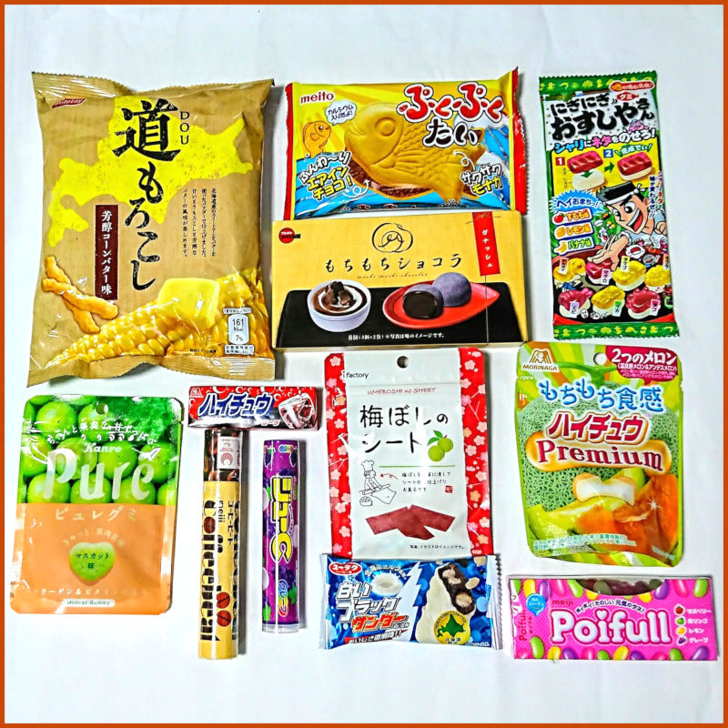 Snack Pack Set - 12 items (Spring 2020)