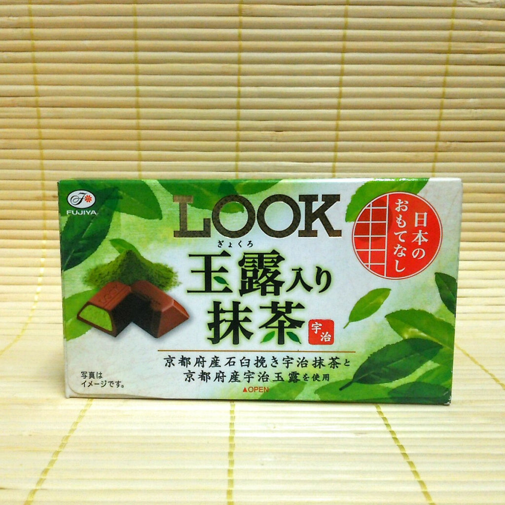 LOOK Chocolate - Gyokuro Green Tea
