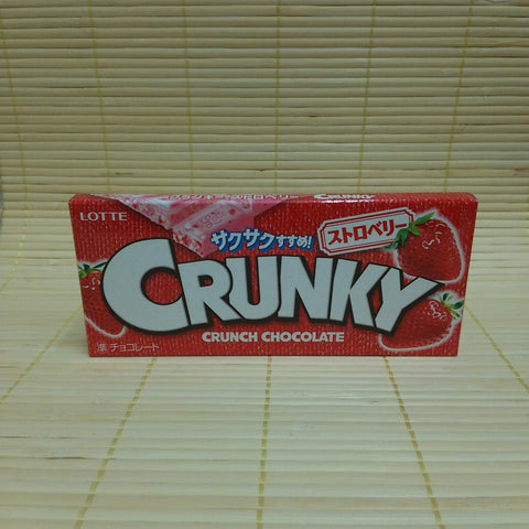 Crunky - Strawberry Chocolate Bar
