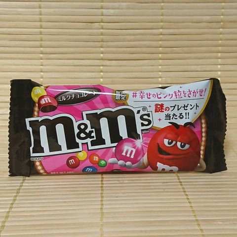 m&m Milk Chocolate - PINK Included!