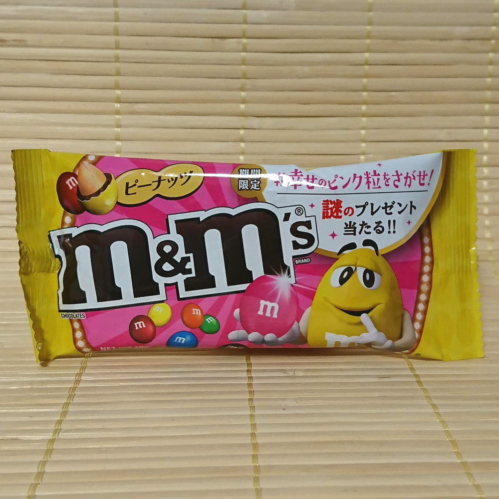 m&m Chocolate Peanuts - PINK Included!