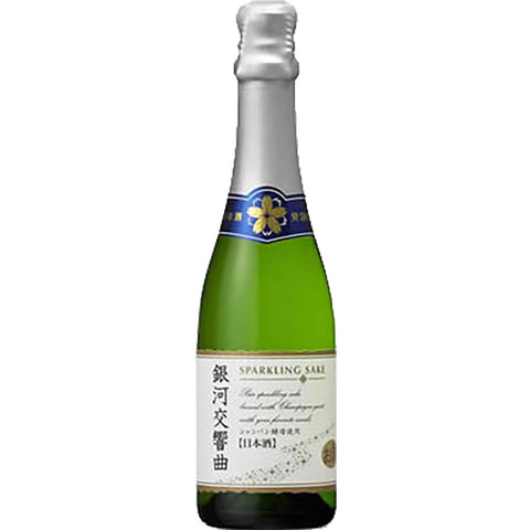 Kizakura Galactic Symphony Sparkling Sake - 375ml Sparkling Sake - Drinkka Alcohol Delivery Best Whiskey Wine Gin Beer Vodkas and more for Parties in Makati BGC Fort and Manila | Bevtools Bar and Beverage Tools