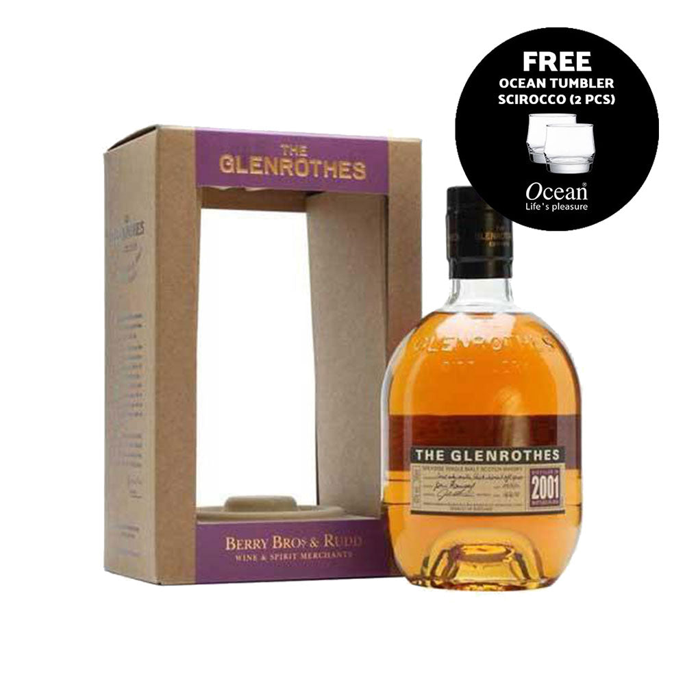 Father's Day Glenrothes Bundle