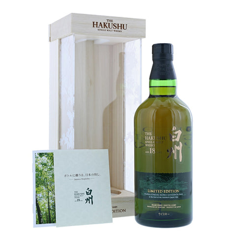 Suntory Hakushu 18 Years Limited Edition - 700ml