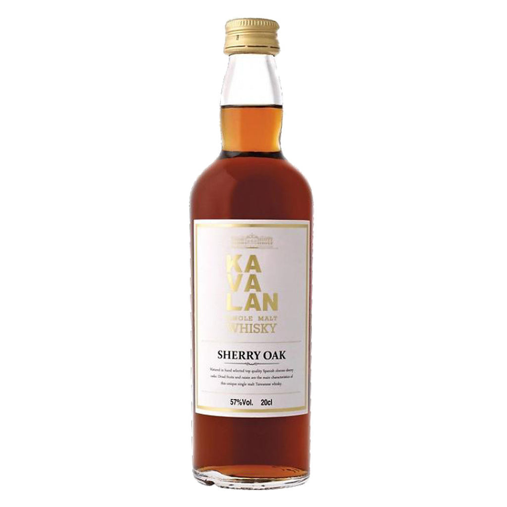 Kavalan Solist Sherry Cask - 700ml - Bevtools Bar Tools and Alcohol Delivery