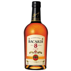 Bacardi 8 Years Old Rum - Bevtools Bar Tools and Alcohol Delivery