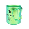 Snow Peak Titanium Double Wall Insulated Mug w/ Folding Handle 450ml - Green