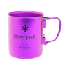 Snow Peak Titanium Double Wall Insulated Mug w/ Folding Handle 450ml - Purple