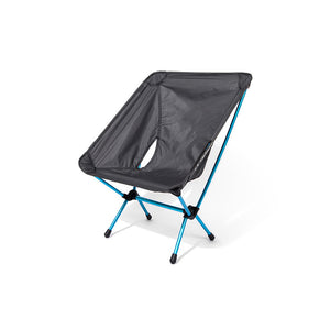 Helinox Chair Zero - Lightest Camp Chair Ever