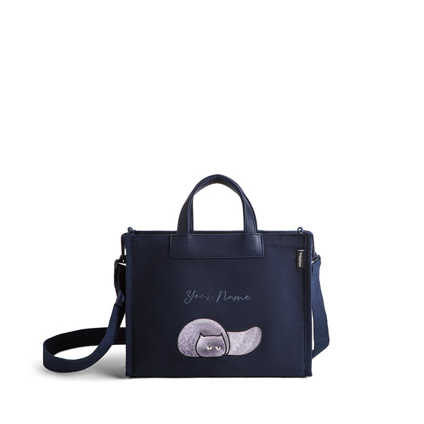 Furry Bag 73 (EB) - Navy