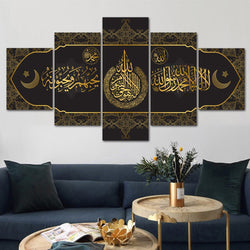 Golden Quran Arabic Calligraphy Islamic Wall Art Poster And Prints Muslim Religion 5 Panels Canvas Painting Home Decor Picture