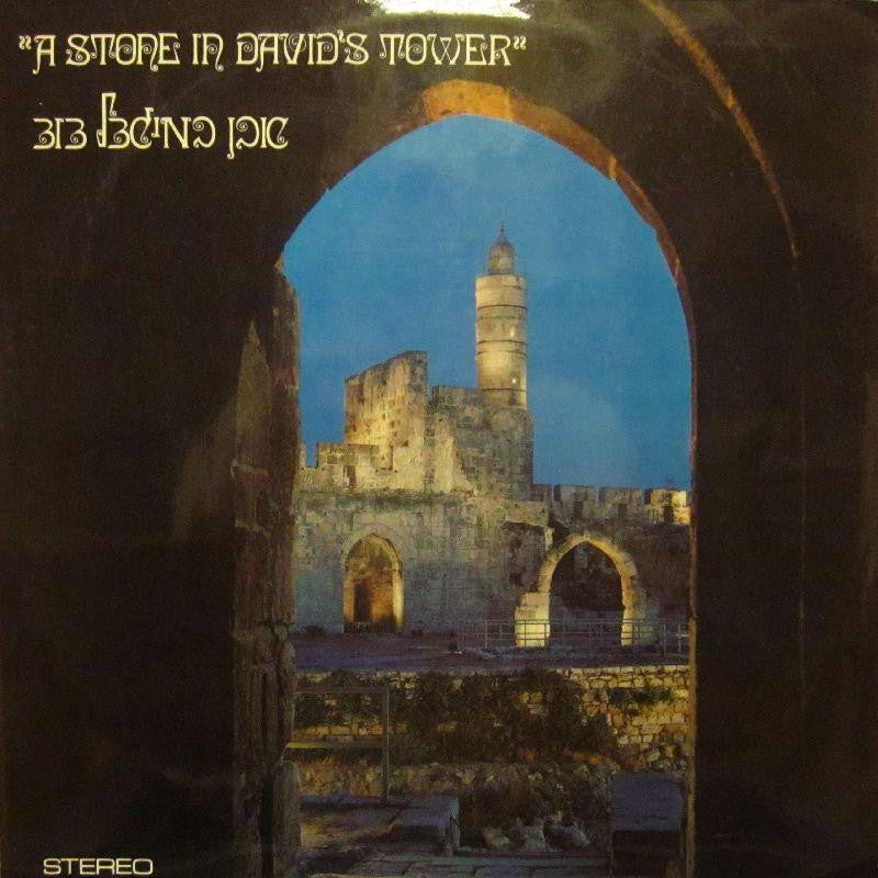 Yehuda/Noam Sheriff-A Stone In David's Tower-Vinyl LP