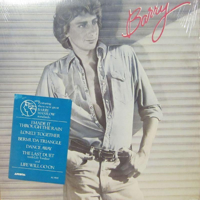 Barry Manilow-Barry-Arista-Vinyl LP