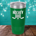 Hockey Dad Laser Etched Tumbler