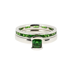 18ct White Gold and Tsavorite Rings