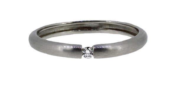 Narrow White Gold and Solitaire Diamond Ring