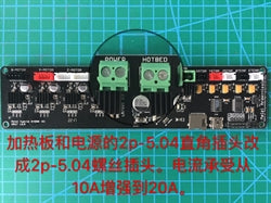I3 V2.1 Melzi mother board main board(new,V3.5)