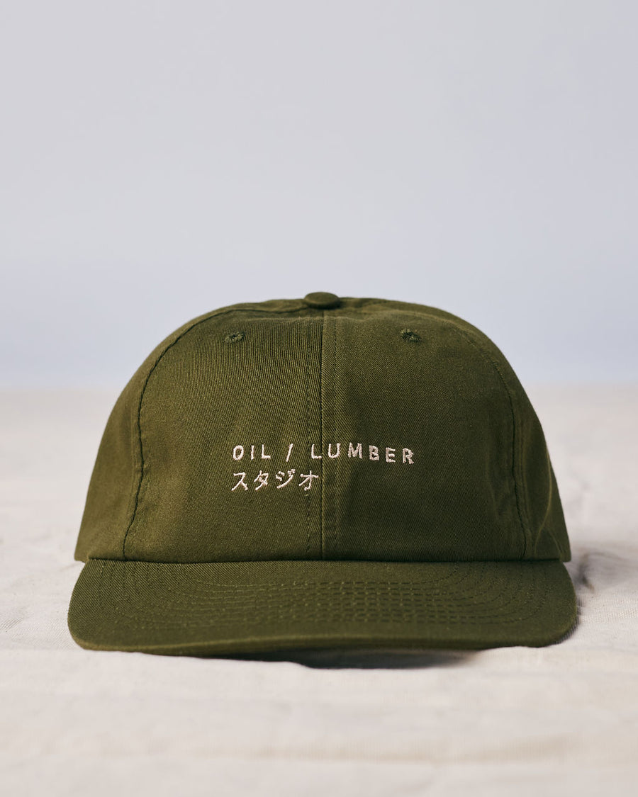 Studio Hat - Green