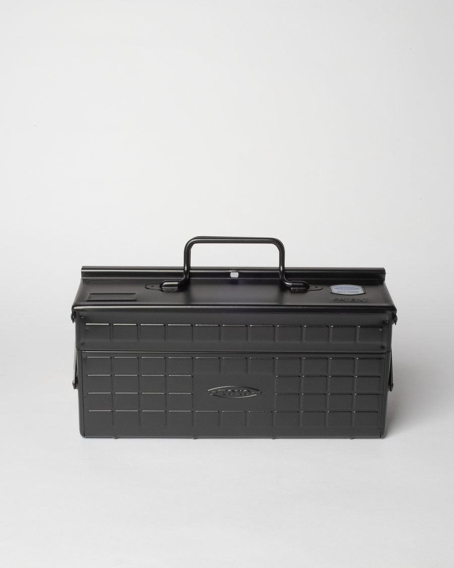 2 Level Japanese Tool Box - Black