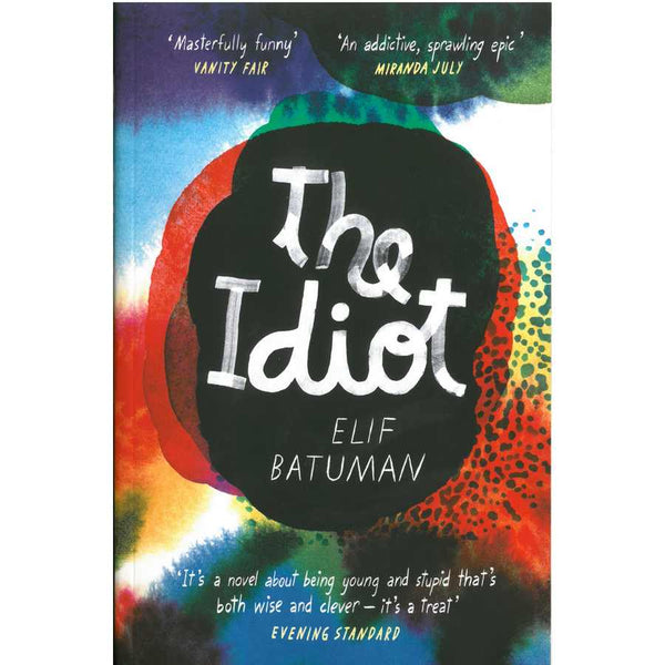 Elif Batuman - The Idiot book front cover