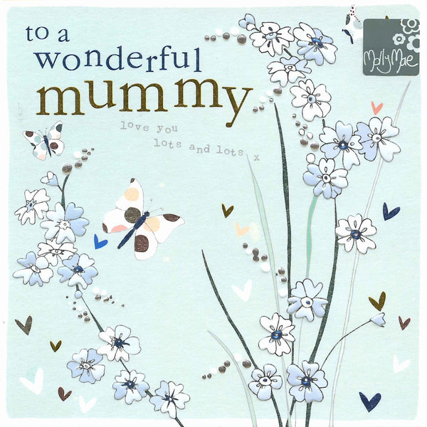 Mother's Day Card - To A Wonderful Mummy