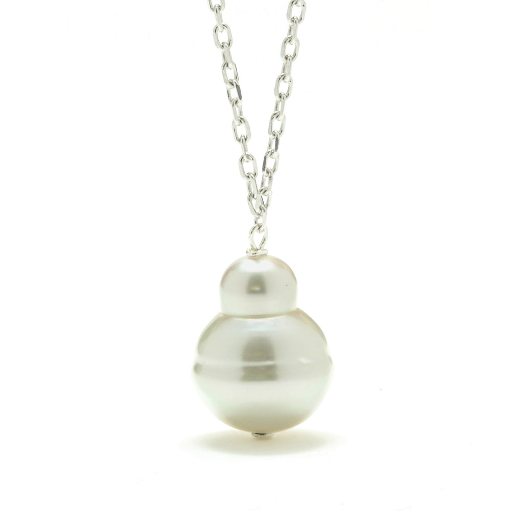 One Of A Kind 13.2MM Australian South Sea Pearl Pendant