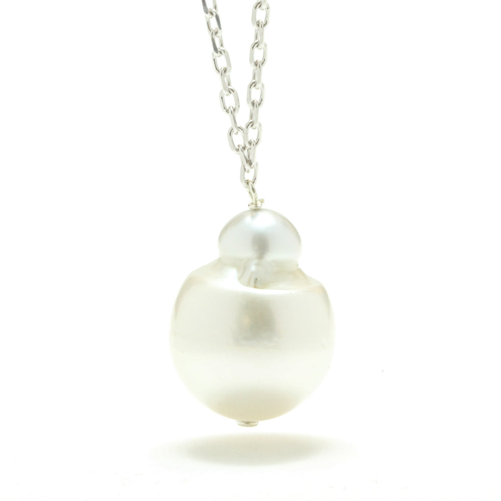 One Of A Kind 14.8MM Australian South Sea Pearl Pendant