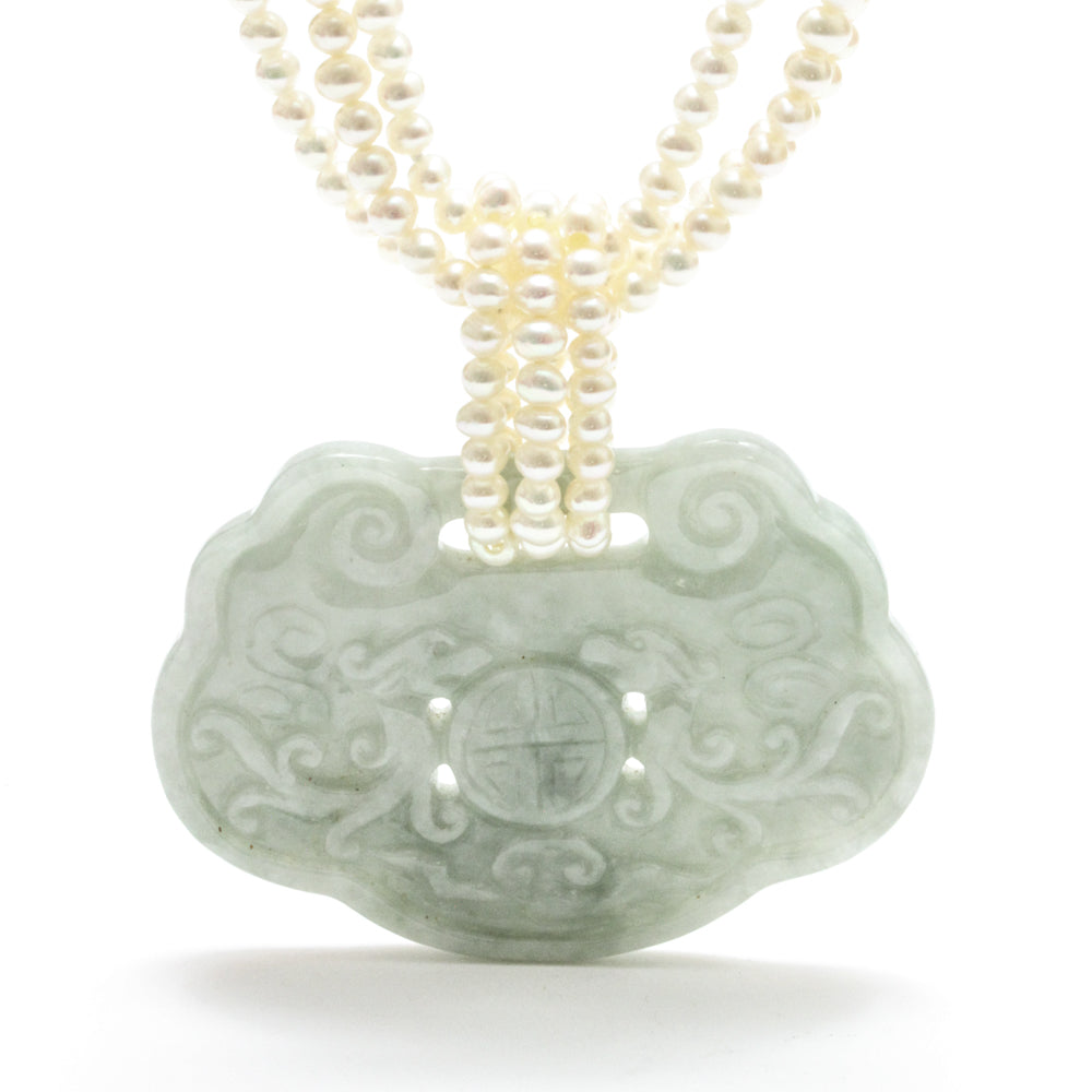 Burmese Jadeite Phoenix & Double Happiness Necklace