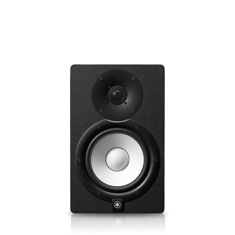 Yamaha HS7I POWERED STUDIO MONITOR