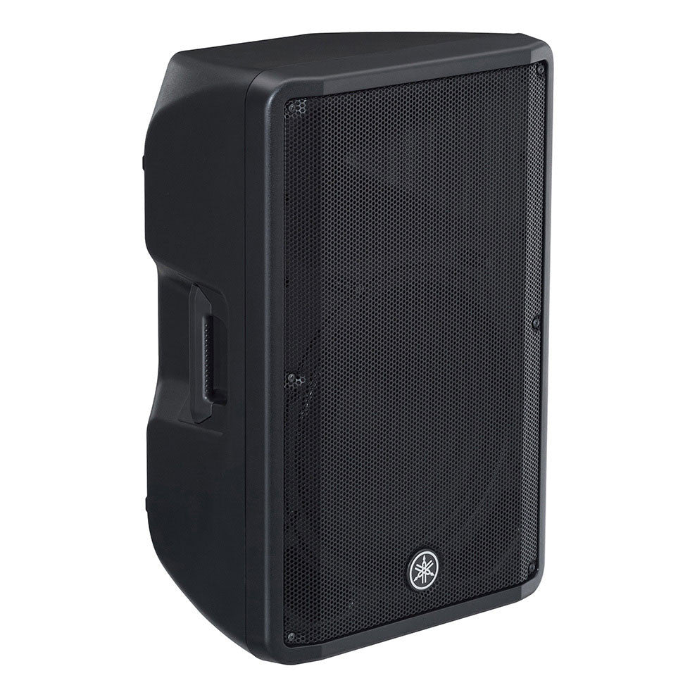 Yamaha CBR15 passive speakers