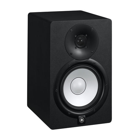 Yamaha HS7 POWERED STUDIO MONITOR Black