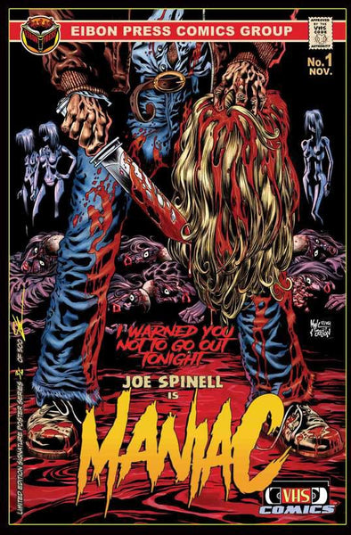 Maniac Poster Print Signed by William Lustig