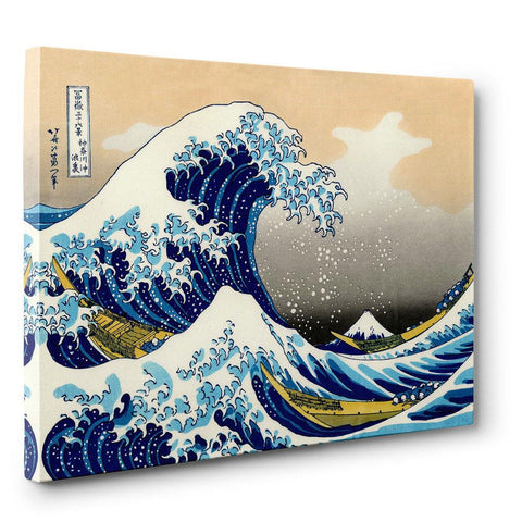"Hokusai, ""The Great Wave at Kanagawa"" 10"" x 8"" x 1.5"" Canvas Gallery Wrap Print"