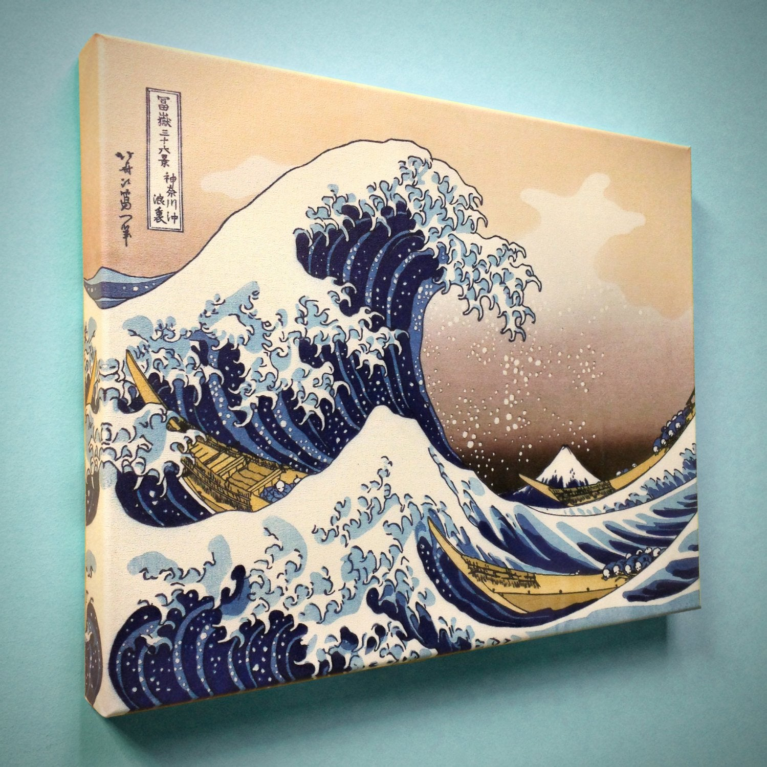 "Hokusai, ""The Great Wave at Kanagawa"" - 18"" x 12"" Canvas Gallery Wrap Print"