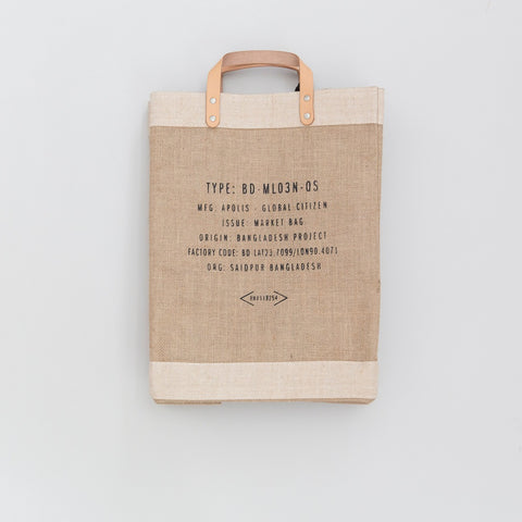 APOLIS OAK CLIFF MARKET BAGS