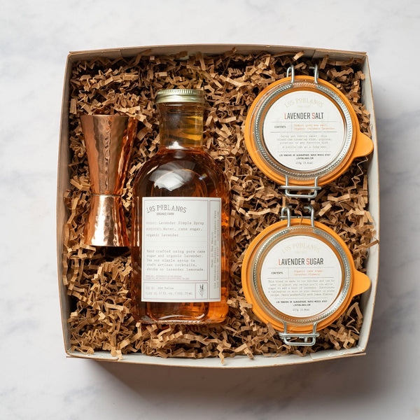 CAMPO COCKTAIL GIFT SET