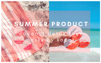 SUMMER PRODUCT: COCONUT DETOX FACE MASKS BY KOPARI