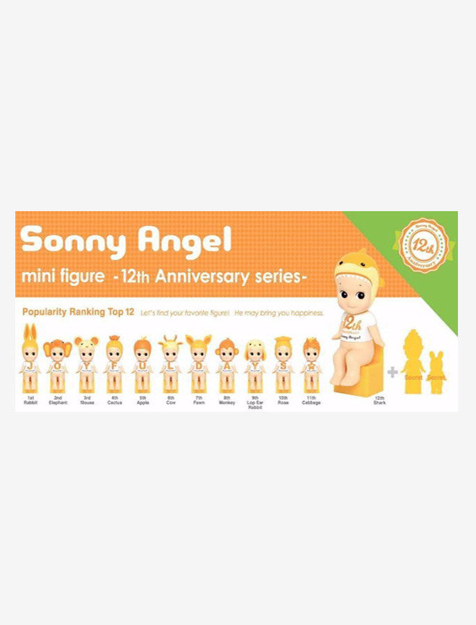 Sonny Angel Mini Figurine Surprise Box- 12th Anniversary Series Toy