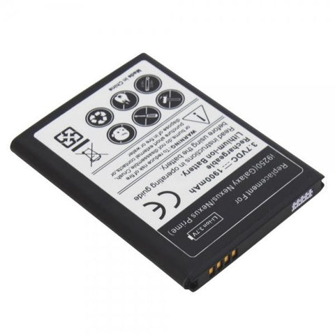Battery for Samsung Galaxy W GT-i8150 / Galaxy Xcover GT-S5690 / Gravity Smart, Wave 3 GT-S8600 /  EB484659VU - Evertop Accessories Shop