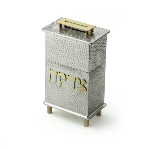 Hinged Frumma Tzedakah Box
