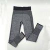 Elastic Band Sports Leggings, Fitness Pants - CLICKIT2YOU