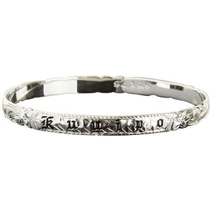 Hawaiian Jewelry Kuuipo Cut Out Black Baby Bangle