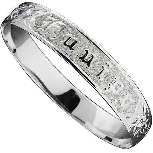 Sterling Silver Hawaiian Heirloom Bangle Raise Letter Kuuipo Straight Edge