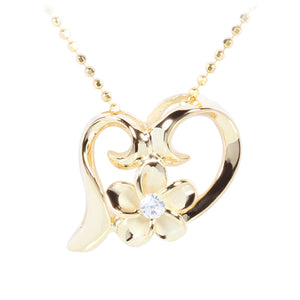 Yellow Gold Plated Sterling Silver Floating Heart with Plumeria Pendant